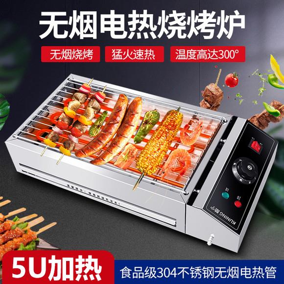 媒体报道:电烧烤炉什么牌子好?家用电烧烤炉哪种好?