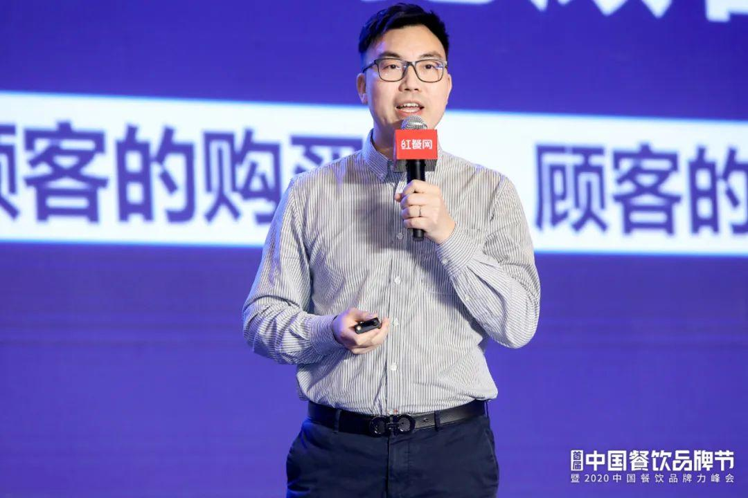 """品牌力峰会第二日,故宫""""网红院长""""单霁翔、西贝贾国龙发表重磅演讲!"""
